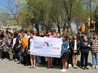 Астраханские поисковики встретили участников автопробега «Звезда нашей Великой Победы»