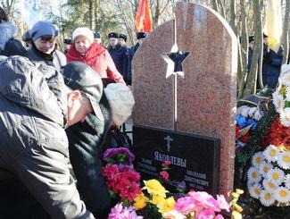 В Вологде установили памятник красноармейцу-защитнику Ленинграда