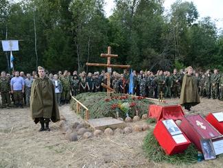 Поисковики нашли в Курской области останки красноармейца-пулеметчика