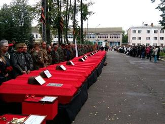 Останки 95 советских солдат найдены поисковиками в ходе Межрегиональной «Вахты Памяти» в Смоленской области