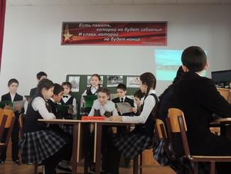 Поисковики Республики Ингушетия приняли участие в семинаре директоров образовательных учреждений