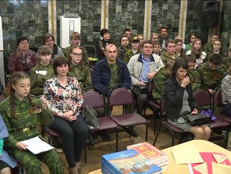 Активисты из 22 районов Республики Мордовия приняли участие в конкурсе на звание лучшего поисковика