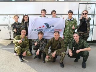 Астраханские поисковики принимают участие в поисковых работах на территории Ростовской области и республики Калмыкия