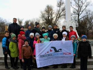 Урок-экскурсию по местам боевой славы провели поисковики Ставрополья