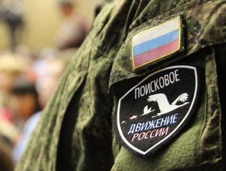 Установлена судьба красноармейца Дмитрия Лаврикова