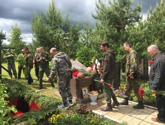 Церемония прощания с красноармейцем Иваном Хромовым состоялась в Московской области