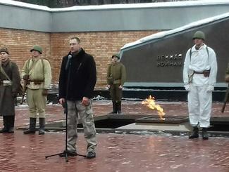 Мероприятие, посвященное Дню Неизвестного солдата, прошло в Рязани