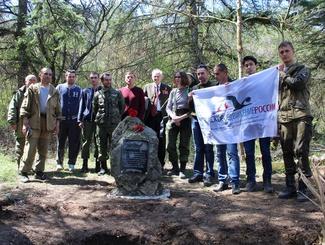 Севастопольские поисковики установили мемориальную табличку на месте крушения самолета времен Великой Отечественной войны