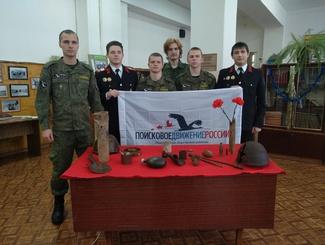 Новосибирские поисковики провели встречи со студентами