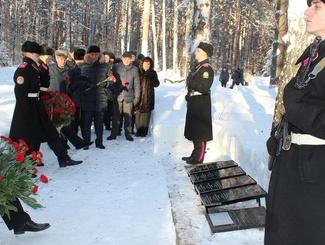 В Новосибирске открыли мемориальные плиты с именами 28 защитников Отечества, установленными поисковиками