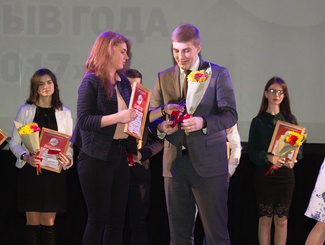 Поисковик из Саратовский области стала победителем молодежного конкурса «Прорыв года – 2017»