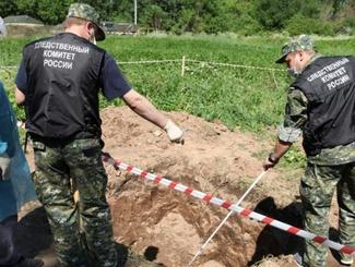 СК завел дело о геноциде населения Псковской области в годы войны