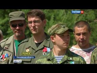 Торжественное захоронение красноармейца Николая Дмитриева: Россия 1