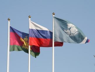 Всероссийский детский центр «Орленок» принимает юных участников ООД «Поисковое движение России»