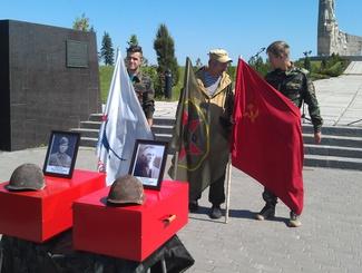 Церемония передачи родственникам останков двух бойцов РККА состоялась у мемориала «Самбекские высоты»  в Ростовской области