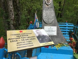 Патриотический автопробег «Небо Кубани» провели поисковики Краснодарского края