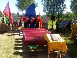 Останки 14 павших советских солдат обнаружены московскими поисковиками на Смоленщине
