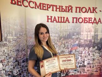 Оренбургские поисковики представили проект «Письма на фронт» на форуме в Сочи