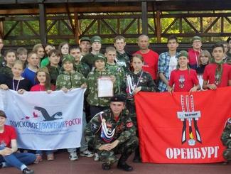 Областная профильная смена полевого лагеря «Поиск» пройдет  в Оренбурге