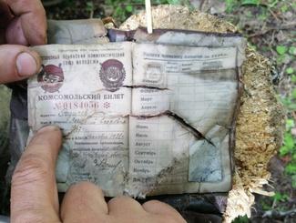 В Тверской области поисковиками установлено имя погибшего летчика