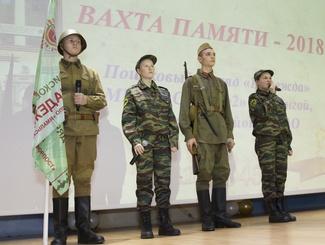 XI слёт поисковых отрядов Ямало-Ненецкого автономного округа стартовал в Ноябрьске!