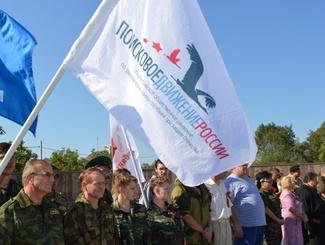 В Крымском районе Краснодарского края завершилась  II Межрегиональная «Вахта Памяти»