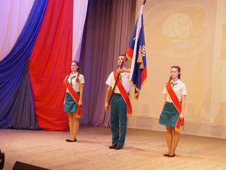 В ВДЦ «Орленок» стартовал Всероссийский слет школьных поисковых отрядов