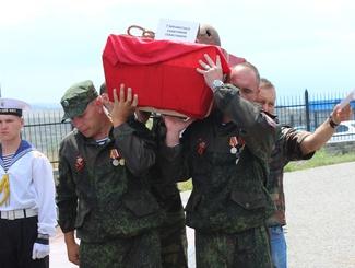 В Севастополе захоронили останки 71 красноармейца