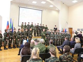 Открытие окружной патриотической акции «Югра – Вахта Памяти» в Нижневартовске