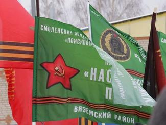 Межрегиональная «Вахта Памяти» пройдет в Смоленской области