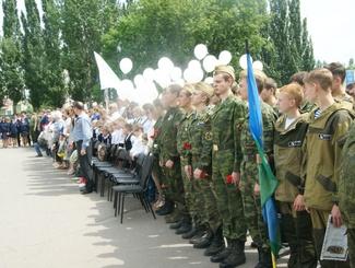 В Тамбовской области прошло торжественное мероприятие, посвящённое подвигу летчика Александра Петровича Хорошкова