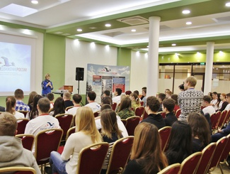 Форум «Молодёжь России – Поколению Победителей» открылся в Московской области