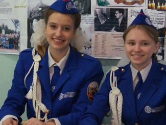 Отряд «Ровесник» школы No1 города Верхняя Пышма Свердловской области отметил 15-летие
