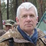 Георгий Стрелец