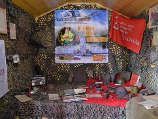 В День Неизвестного солдата в Брянской области открылась музейная комната