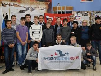 Астраханские поисковики провели мероприятие, приуроченное ко Дню Неизвестного солдата