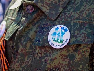 Саратовские поисковики приняли участие в акции «Дорога к обелиску»