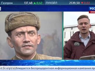 "В Москве открылась трехмерная панорама ""Битва за Берлин"""