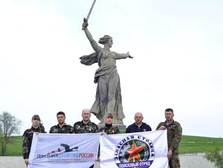 Самарские поисковики подняли останки семи бойцов Красной Армии в ходе весеннего этапа «Вахты Памяти» в Волгоградской области