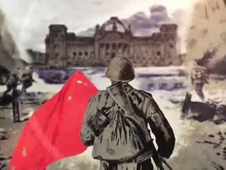 Битва за Берлин. Фильм о трехмерной панораме