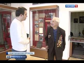 "Старая Русса открыла всероссийскую ""Вахту памяти"""