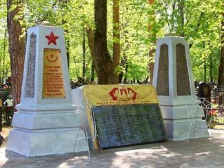 В Пензенской области открыт обновленный мемориал воинам умершим в эвакогоспиталях в период Великой Отечественной войны