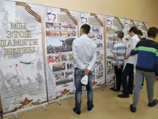 Астраханские поисковики рассказали о своей работе воспитанникам учреждения для трудных подростков