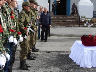 Церемония захоронения красноармейца Павла Ивановича Пухлякова состоялась в Катав-Ивановске