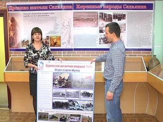 Сахалинские поисковики передали городским школам материалы о военных действиях на Сахалине и Курилах