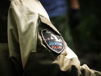 Участники поисковой экспедиции «Волховский фронт» подняли останки 144 защитников Отечества в Ленинградской области