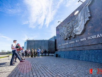В Волгограде открылась 20-я Вахта Памяти