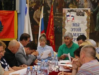 Астраханские поисковики приняли участие в  обсуждении закона «О патриотическом воспитании в Астраханской области»