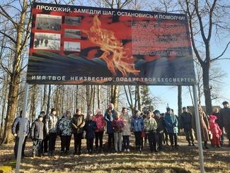 На Псковской земле открыт памятный щит на месте расстрела военнопленных концлагеря «Шталаг 91»