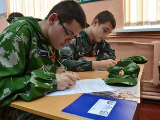 Очередной обучающий семинар для юных поисковиков прошел  в Краснодарском крае